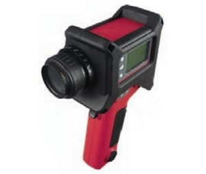 pyromètre portable infra rouge
